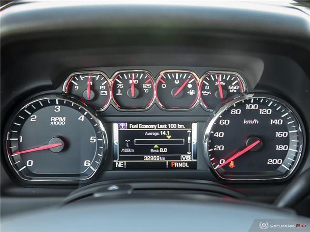 2019 Chevrolet Tahoe LS (Stk: P7478) in Etobicoke - Image 14 of 23