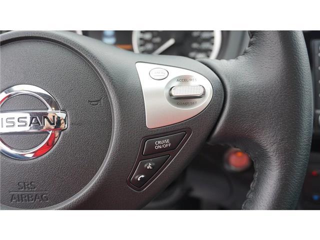 2019 Nissan Sentra  (Stk: DR178) in Hamilton - Image 21 of 39