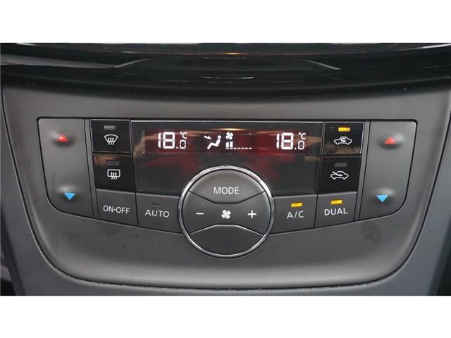 2019 Nissan Sentra  (Stk: DR178) in Hamilton - Image 31 of 39
