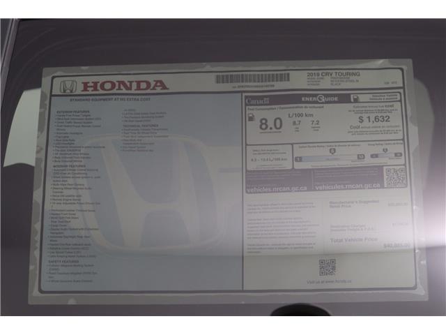 2019 Honda CR-V Touring (Stk: 219348) in Huntsville - Image 11 of 36