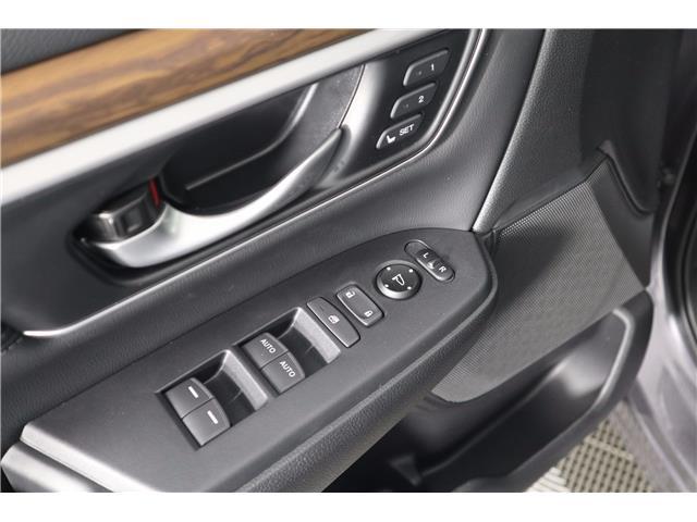 2019 Honda CR-V Touring (Stk: 219348) in Huntsville - Image 16 of 36