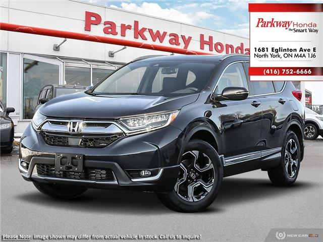 2019 Honda CR-V Touring (Stk: 925490) in North York - Image 1 of 23