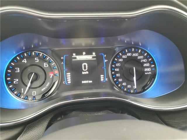 2016 Chrysler 200 S (Stk: I15661) in Thunder Bay - Image 6 of 14