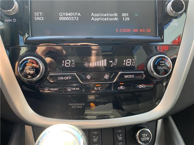 2017 Nissan Murano SV (Stk: HN164526) in Sarnia - Image 9 of 12