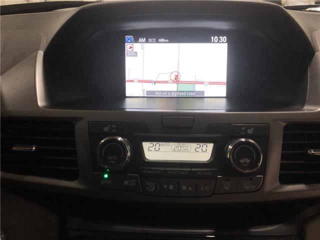 2016 Honda Odyssey Touring (Stk: H1664) in Steinbach - Image 14 of 17