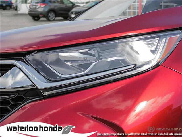2019 Honda CR-V EX (Stk: H6022) in Waterloo - Image 10 of 22