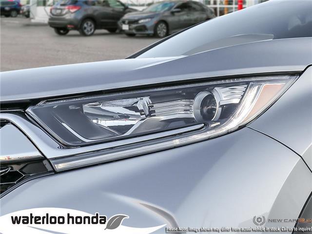 2019 Honda CR-V EX-L (Stk: H6013) in Waterloo - Image 10 of 23