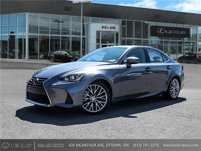 2017 Lexus IS 300 Base (Stk: L0560) in Ottawa - Image 1 of 27