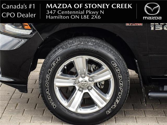2015 RAM 1500 Sport (Stk: SU1361) in Hamilton - Image 7 of 21