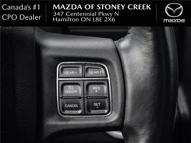 2015 RAM 1500 Sport (Stk: SU1361) in Hamilton - Image 18 of 21