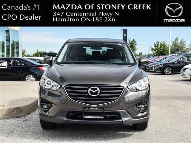 2016 Mazda CX-5 GS (Stk: SU1351) in Hamilton - Image 2 of 23