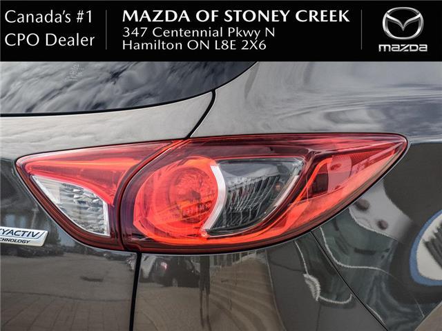 2016 Mazda CX-5 GS (Stk: SU1351) in Hamilton - Image 7 of 23