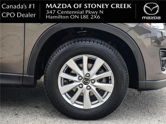 2016 Mazda CX-5 GS (Stk: SU1351) in Hamilton - Image 8 of 23