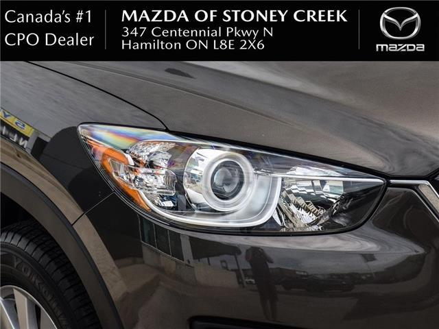 2016 Mazda CX-5 GS (Stk: SU1351) in Hamilton - Image 9 of 23