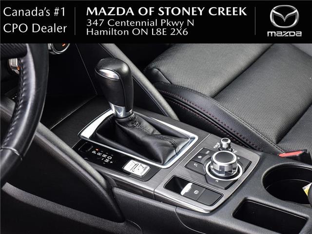 2016 Mazda CX-5 GS (Stk: SU1351) in Hamilton - Image 10 of 23