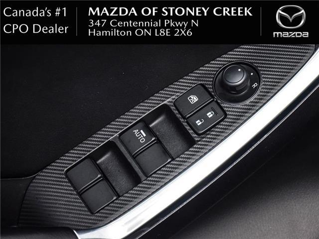 2016 Mazda CX-5 GS (Stk: SU1351) in Hamilton - Image 11 of 23