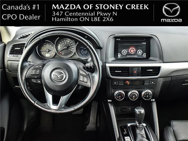 2016 Mazda CX-5 GS (Stk: SU1351) in Hamilton - Image 15 of 23