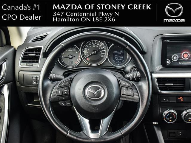 2016 Mazda CX-5 GS (Stk: SU1351) in Hamilton - Image 16 of 23