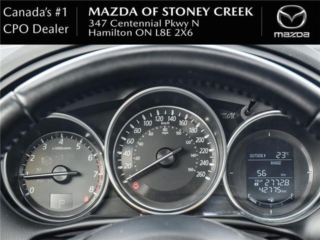 2016 Mazda CX-5 GS (Stk: SU1351) in Hamilton - Image 17 of 23