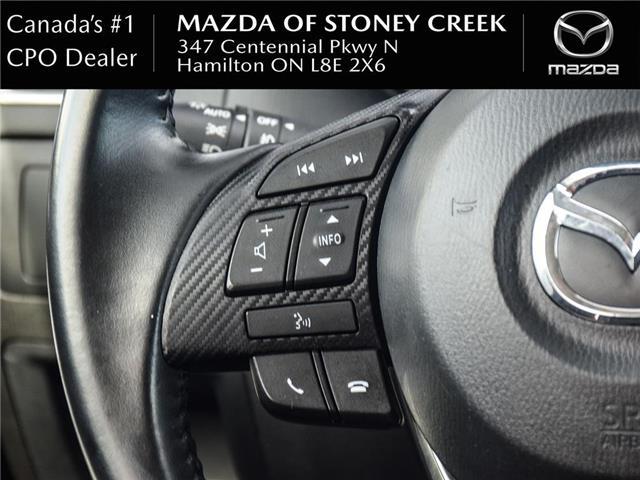 2016 Mazda CX-5 GS (Stk: SU1351) in Hamilton - Image 18 of 23
