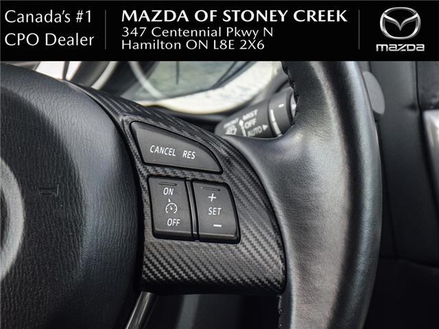 2016 Mazda CX-5 GS (Stk: SU1351) in Hamilton - Image 19 of 23