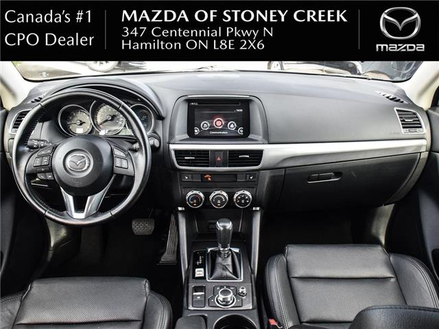 2016 Mazda CX-5 GS (Stk: SU1351) in Hamilton - Image 20 of 23