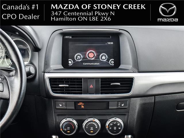 2016 Mazda CX-5 GS (Stk: SU1351) in Hamilton - Image 21 of 23