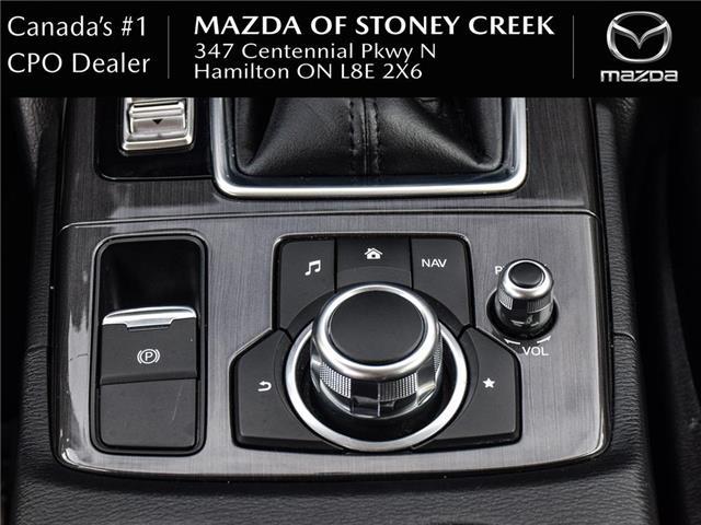 2016 Mazda CX-5 GS (Stk: SU1351) in Hamilton - Image 22 of 23