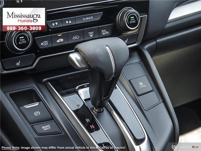2019 Honda CR-V LX (Stk: 326982) in Mississauga - Image 17 of 23