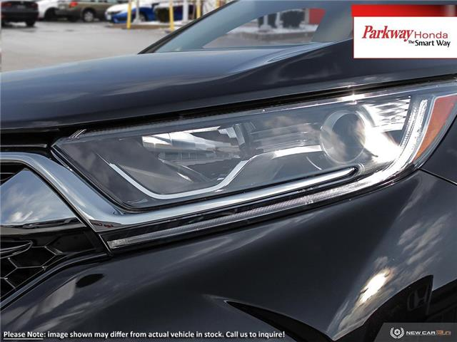 2019 Honda CR-V LX (Stk: 925500) in North York - Image 10 of 23