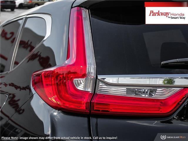 2019 Honda CR-V LX (Stk: 925500) in North York - Image 11 of 23