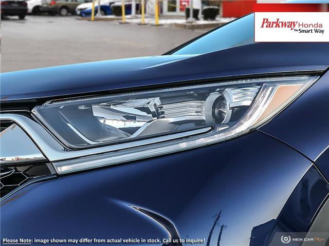 2019 Honda CR-V EX (Stk: 925499) in North York - Image 10 of 23