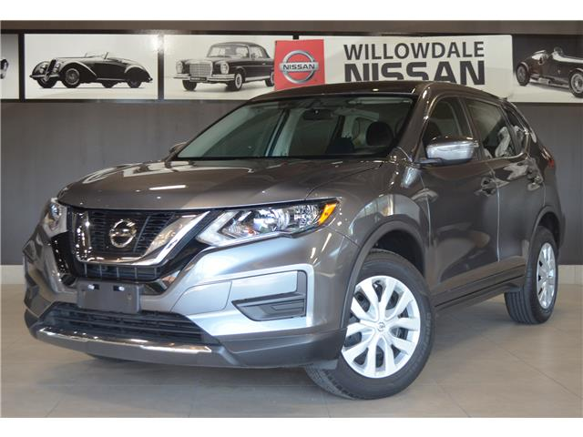2017 Nissan Rogue S (Stk: E7175A) in Thornhill - Image 1 of 29