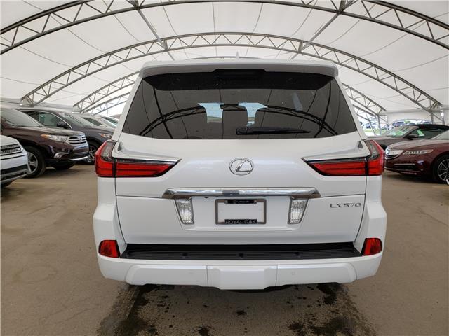2017 Lexus LX 570 Base (Stk: LU0256) in Calgary - Image 6 of 22
