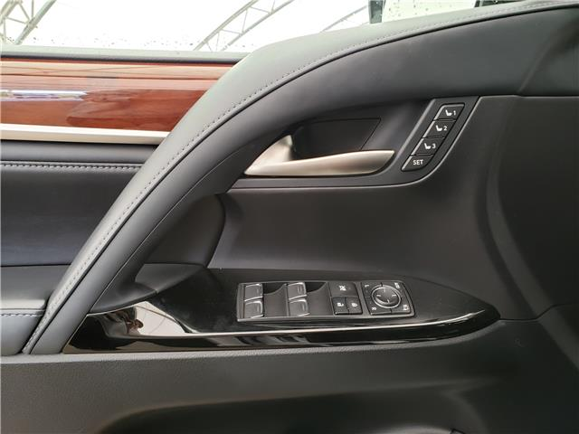 2017 Lexus LX 570 Base (Stk: LU0256) in Calgary - Image 16 of 22