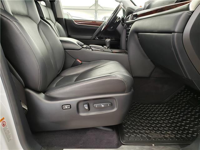 2017 Lexus LX 570 Base (Stk: LU0256) in Calgary - Image 15 of 22
