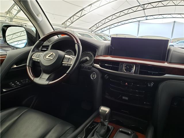 2017 Lexus LX 570 Base (Stk: LU0256) in Calgary - Image 18 of 22