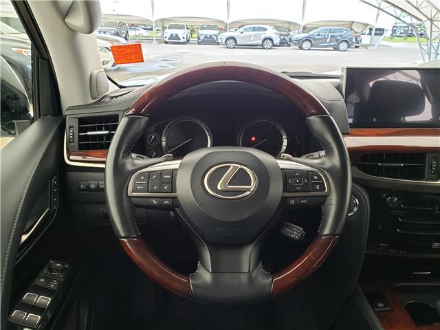 2017 Lexus LX 570 Base (Stk: LU0256) in Calgary - Image 2 of 22