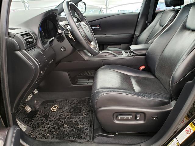 2013 Lexus RX 350 F Sport (Stk: LU0254A) in Calgary - Image 12 of 23