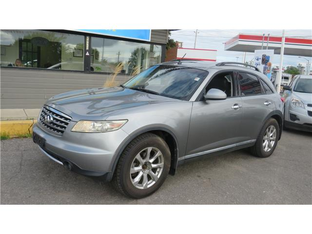 2007 Infiniti FX35 Base (Stk: A038) in Ottawa - Image 3 of 15