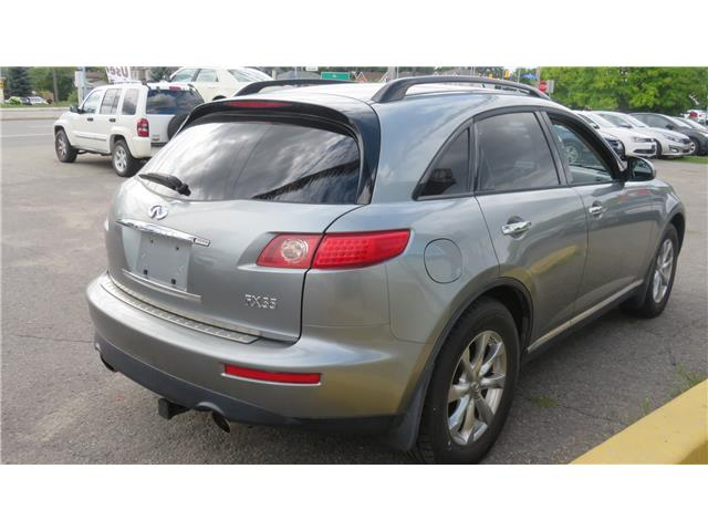 2007 Infiniti FX35 Base (Stk: A038) in Ottawa - Image 6 of 15