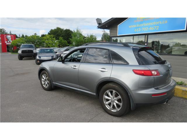 2007 Infiniti FX35 Base (Stk: A038) in Ottawa - Image 7 of 15