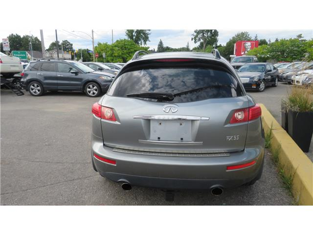2007 Infiniti FX35 Base (Stk: A038) in Ottawa - Image 5 of 15