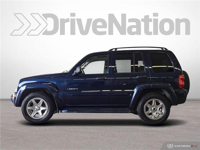 2004 Jeep Liberty Limited Edition (Stk: B2125) in Prince Albert - Image 3 of 25