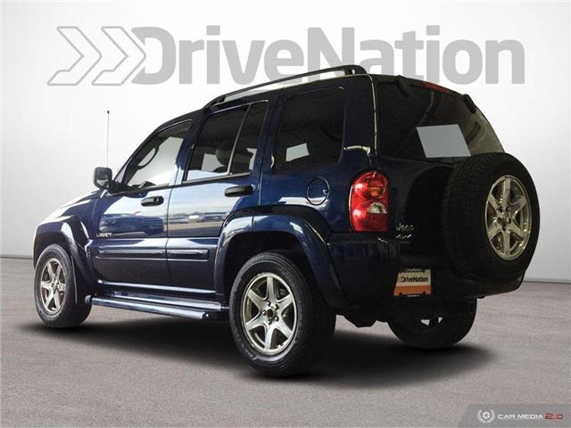 2004 Jeep Liberty Limited Edition (Stk: B2125) in Prince Albert - Image 4 of 25