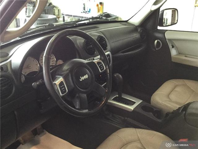 2004 Jeep Liberty Limited Edition (Stk: B2125) in Prince Albert - Image 13 of 25
