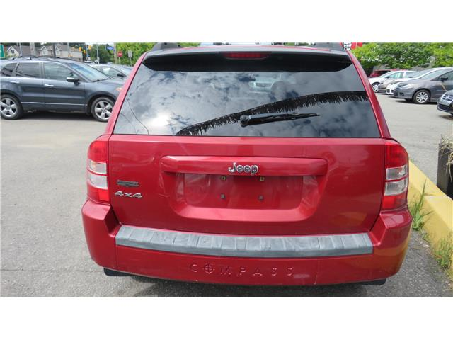 2007 Jeep Compass Sport/North (Stk: A025) in Ottawa - Image 6 of 9