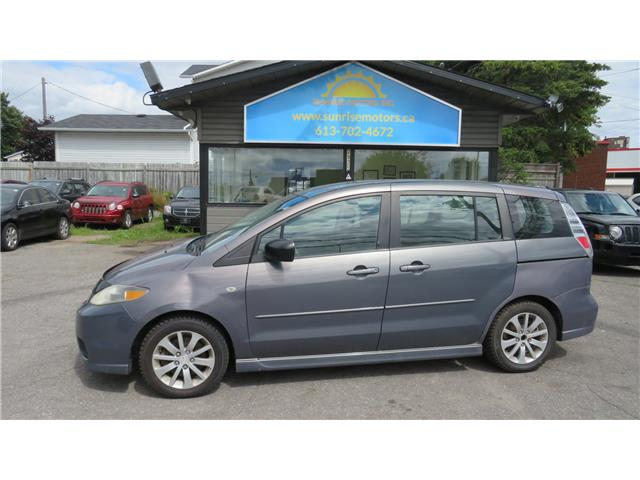 2007 Mazda Mazda5 GS (Stk: A017) in Ottawa - Image 1 of 21