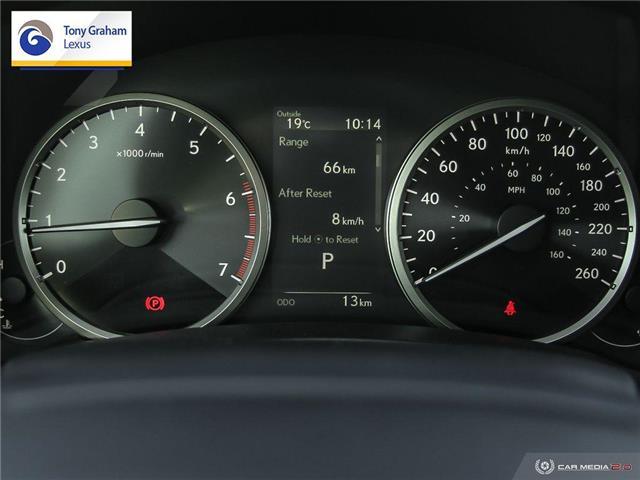 2020 Lexus NX 300 Base (Stk: P8555) in Ottawa - Image 14 of 27