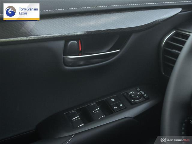 2020 Lexus NX 300 Base (Stk: P8555) in Ottawa - Image 15 of 27